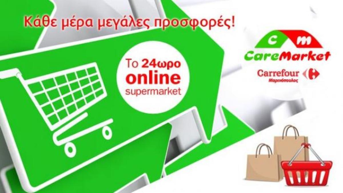 zp_35422_caremarket_online_630_355.jpg