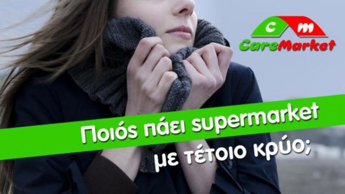 zp_35765_kryo_newsit_1_630_355.jpg