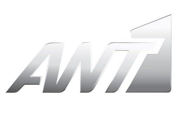 zp_36586_Ant1_logo.jpg