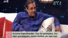 zp_36949_kafetzopoulos.jpg