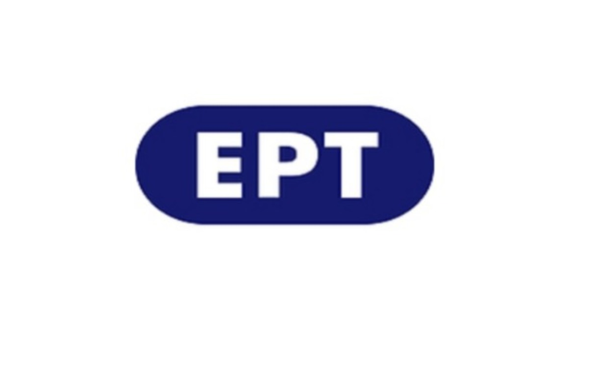 zp_38557_ert_logo.jpg