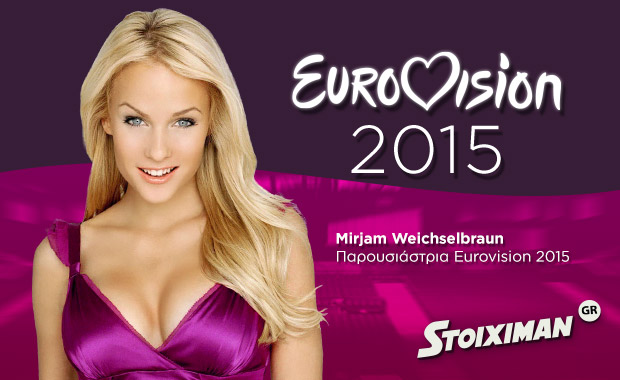zp_39153_stoiximan-eurovision-620x380.jpg