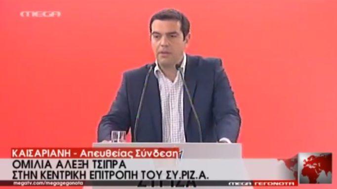zp_39345_tsipras.jpg