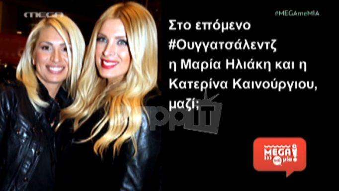 zp_39463_kainoyrgioy_hliaki.jpg