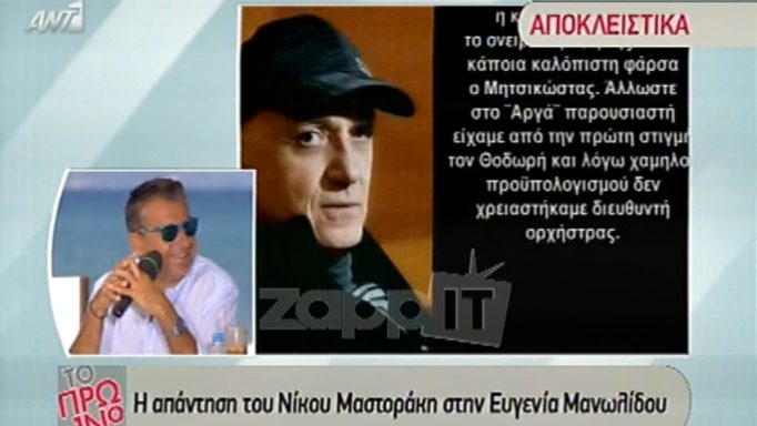 zp_40455_mastorakis.jpg