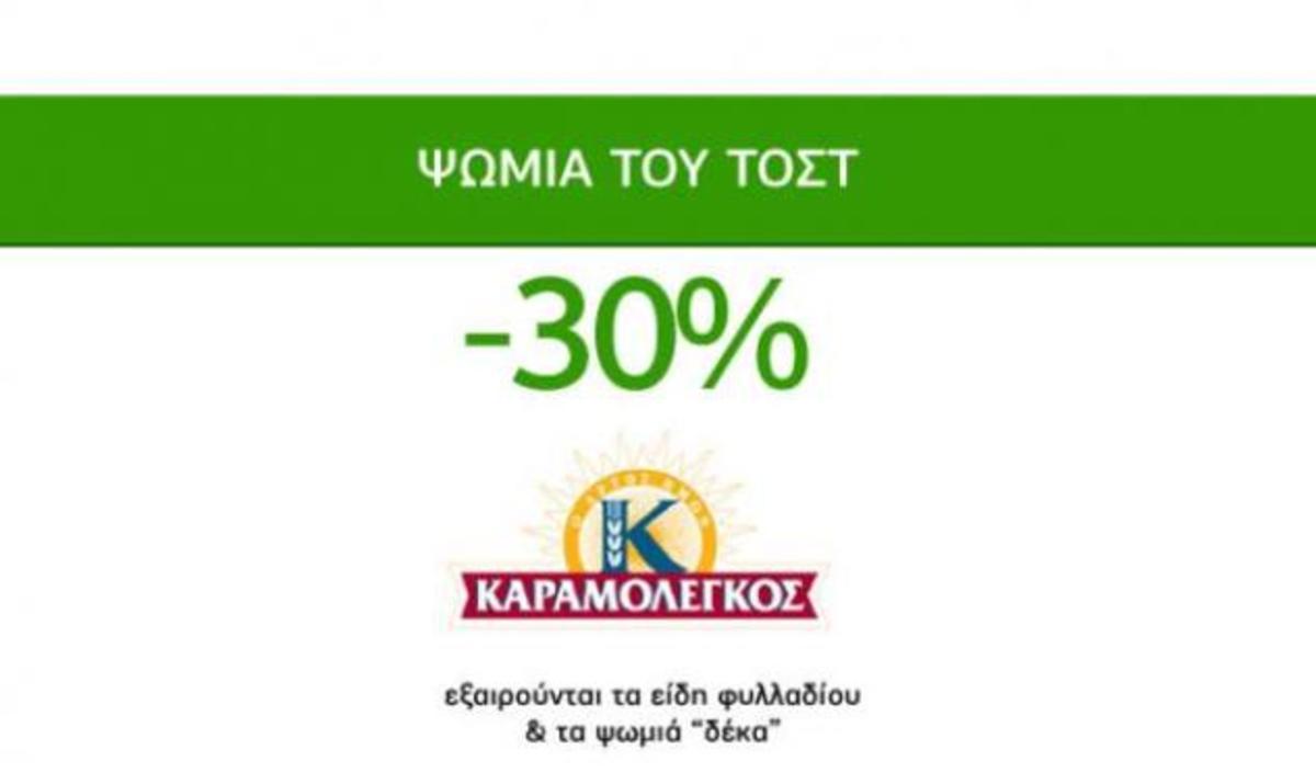 zp_40537_21_06_newsit_article_banner_630x355_karamolegkos_633_451.jpg