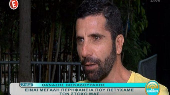 zp_40707_viskadourakis.jpg
