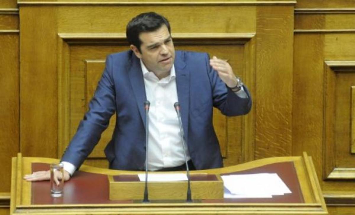 zp_40805_tsiprasfoto.jpg