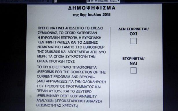 zp_40941_DHMOCHFISMAISM_533_355.jpg