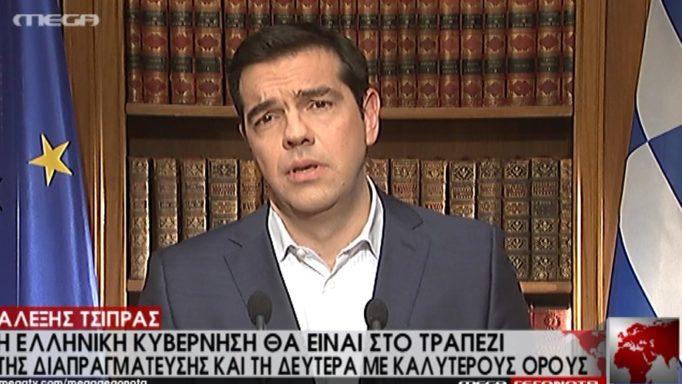 zp_40950_tsiprasd.jpg