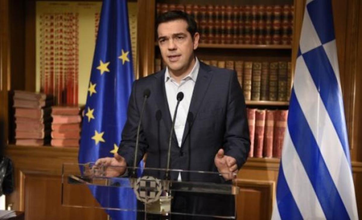 zp_41001_tsiprasfoto.jpg