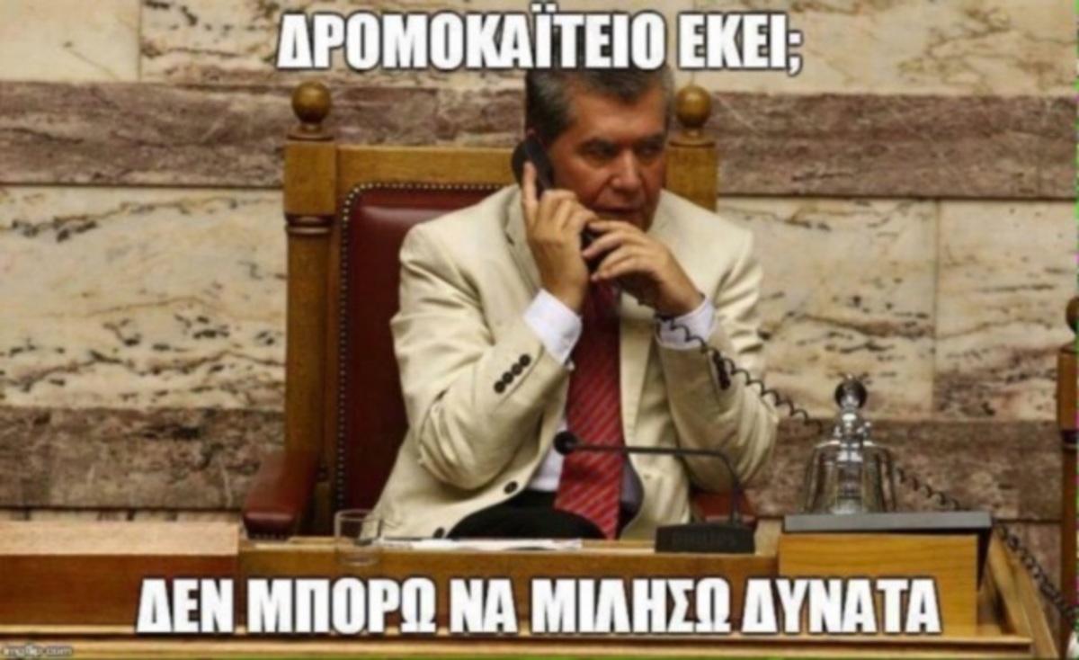 zp_41434_meme.jpg