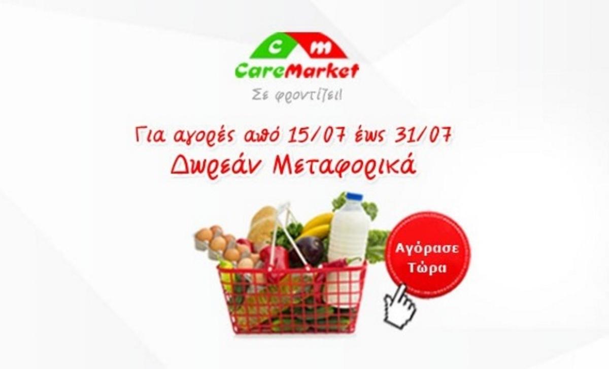 zp_41441_caremarket_630_355.jpg