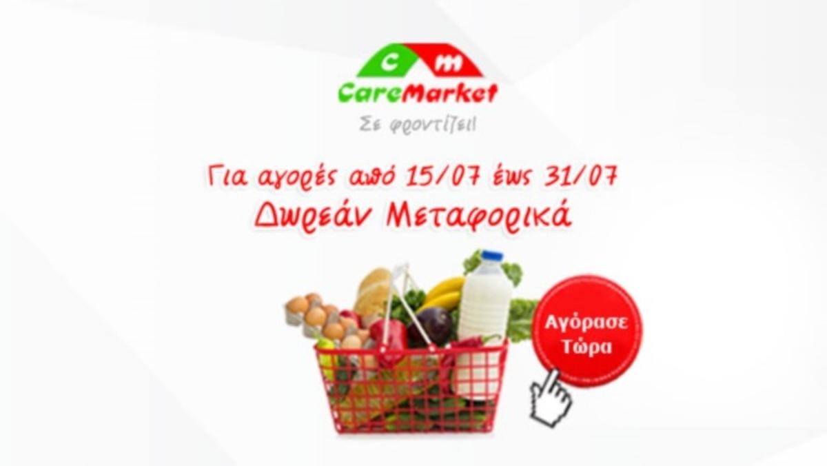 zp_41568_caremarket.jpg