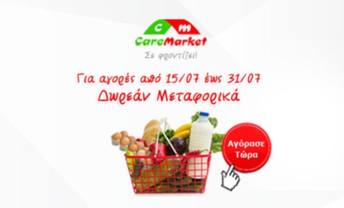 zp_41758_caremarket.jpg
