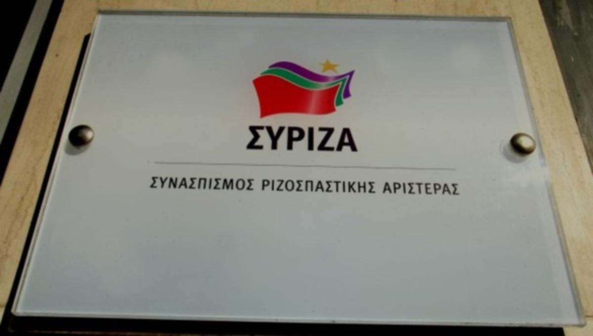 zp_42696_syriza.jpg