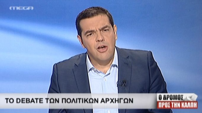 zp_42840_tsipras.jpg