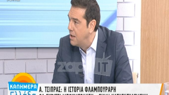 zp_43078_tsipras.jpg