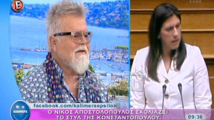 zp_43204_apostolopoulos.jpg