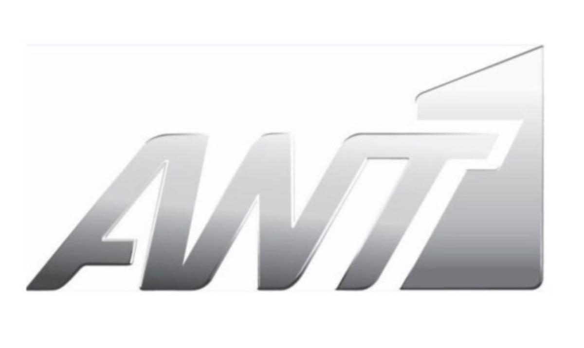 zp_43216_ant1_logo2013newek.jpg