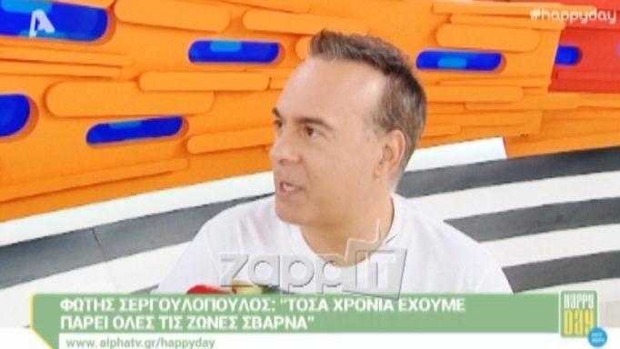 zp_43642_sergoulopoulos.jpg