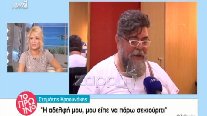 zp_44353_stamatiskraounakis.jpg