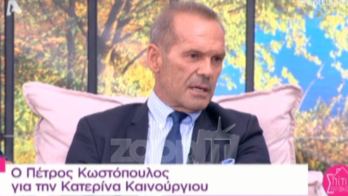zp_44520_kwstopoulos.jpg