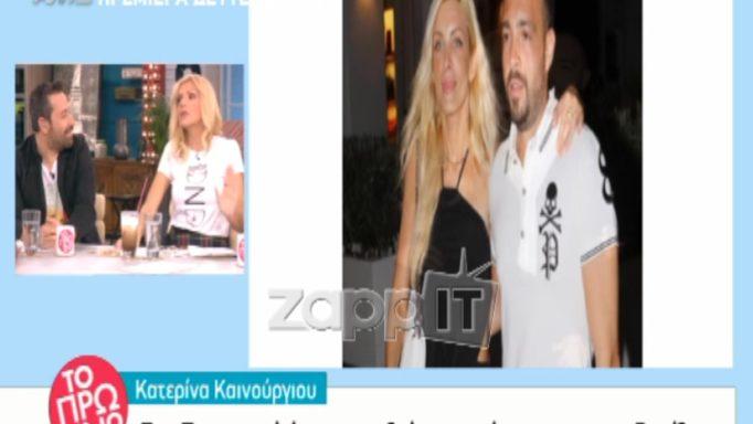 zp_44547_kainourgiou1.jpg