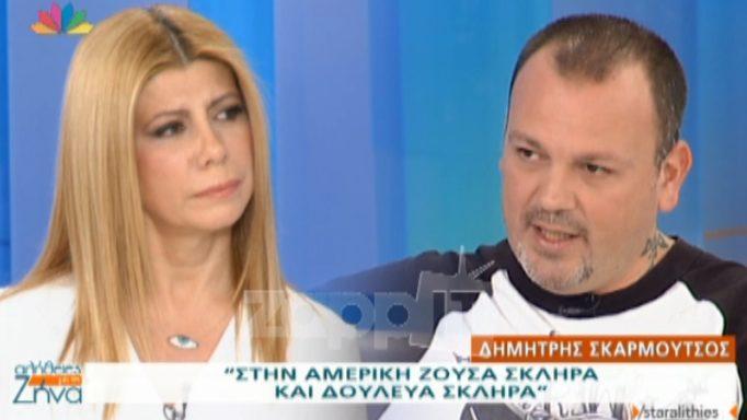 zp_44727_skarmoutsos.jpg