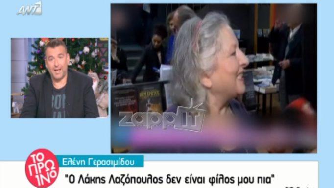 zp_45471_liagaslazopoulos.jpg