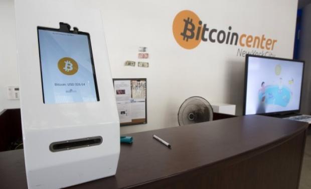 zp_45678_bitcoin.JPG