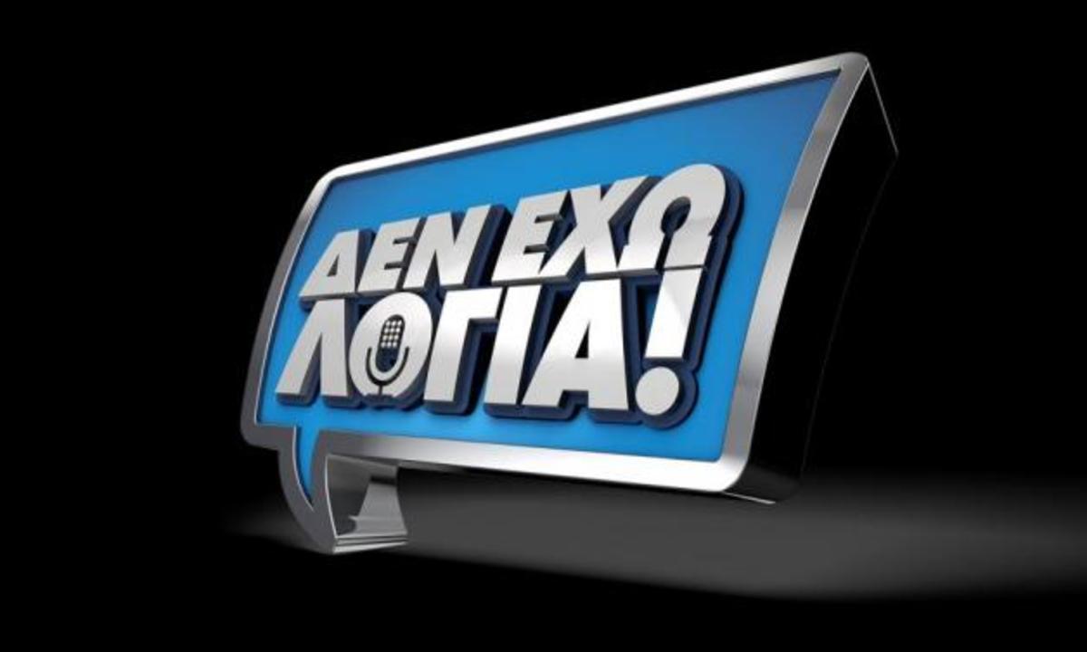 zp_45728_denexologia.jpg