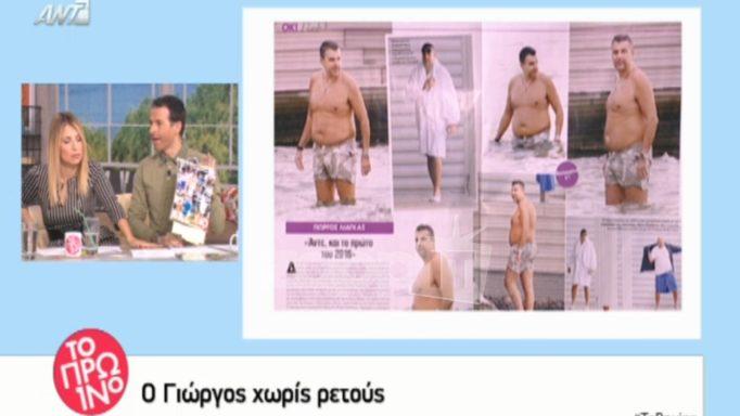 zp_47464_kavatzikis.jpg