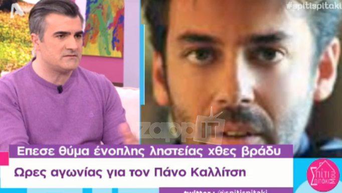 zp_48337_stamatopoulos.jpg