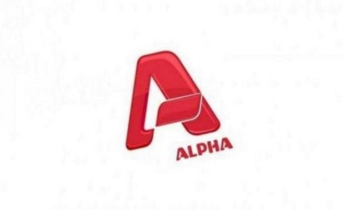 zp_48745_alphalogo.jpg