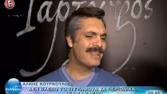 zp_49059_kourkoulos.jpg