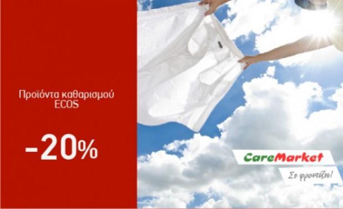 zp_49097_care152.jpg