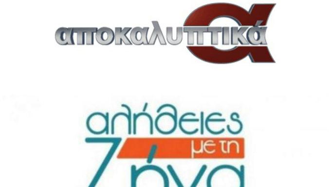 zp_49385_apokalyptika_zina.jpg