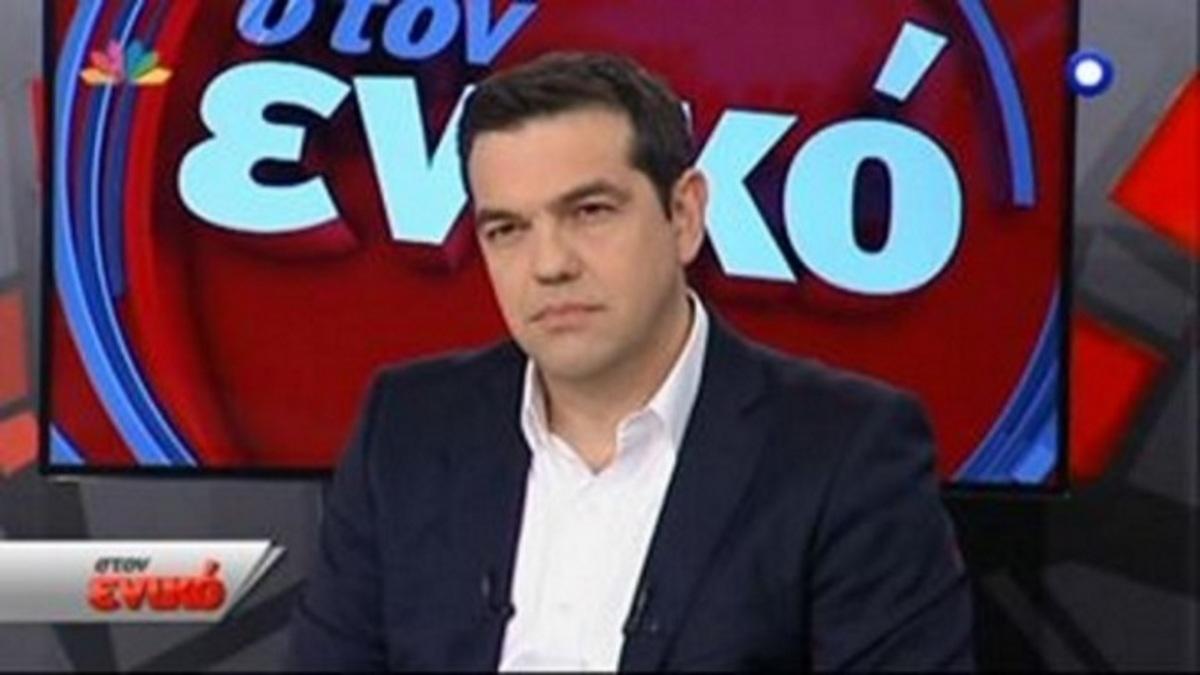 zp_49803_tsipras100_631_355.jpg