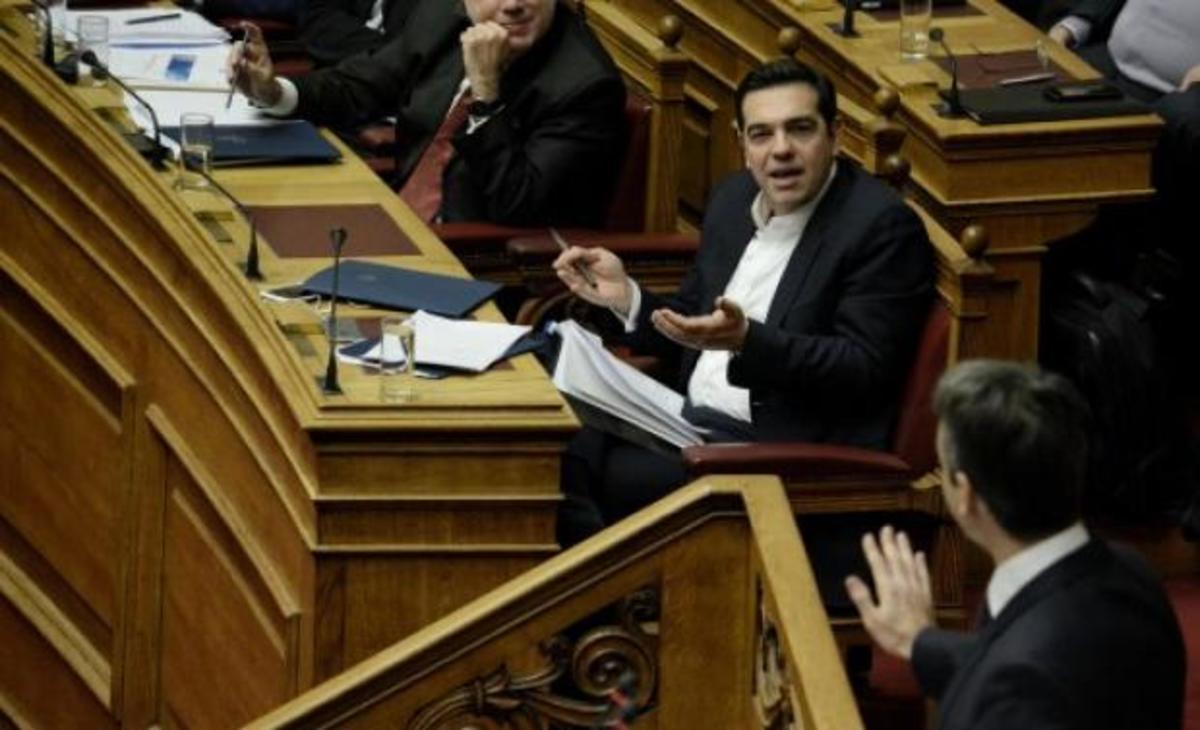 zp_50087_tsiprasfoto.jpg