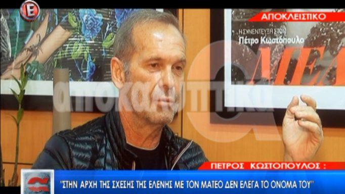 zp_50678_kostopoulos.jpg