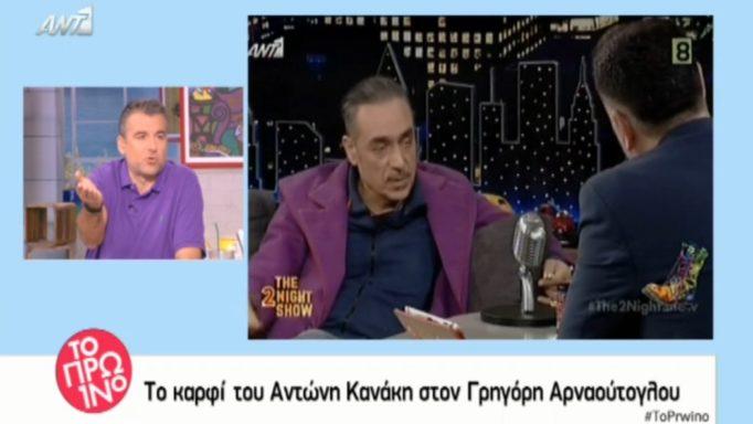 zp_51133_liagasfakianakis.jpg