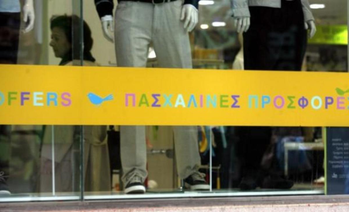 zp_51272_pasxafoto.jpg