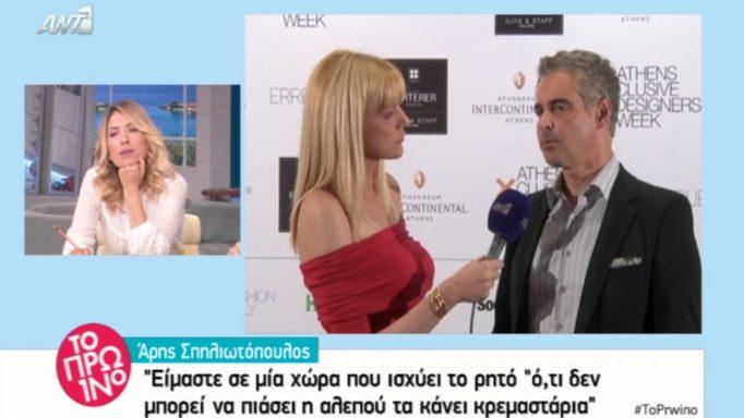 zp_51791_arispiliotopoulos.jpg