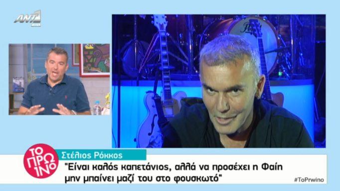 zp_53087_rokkos.jpg