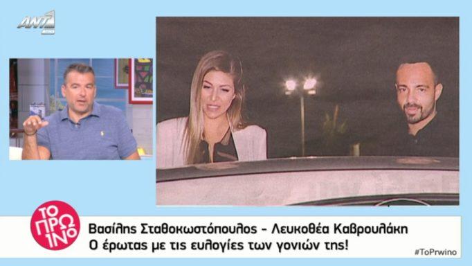 zp_53463_stathokostopoulos.jpg