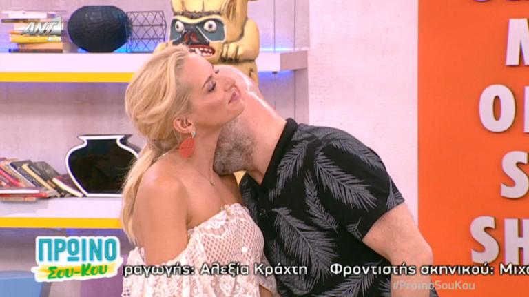VIDeO | Πρωινό ΣΟΥΚΟΥ: Φινάλε με αμηχανία και φιλί στο λαιμό για Μπεκατώρου – Μουτσινά