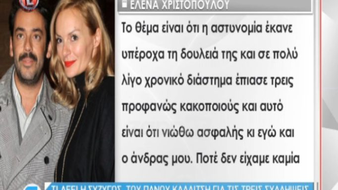 elena3616