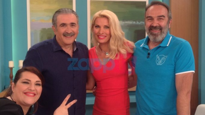 Μενεγάκη Λαζόπουλος