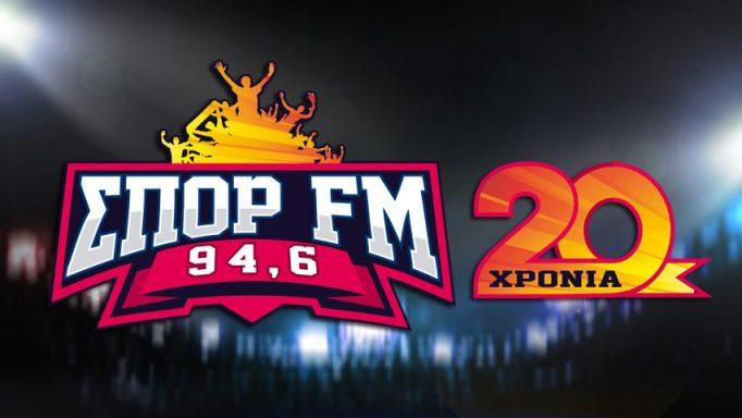ΣΠΟΡ FM